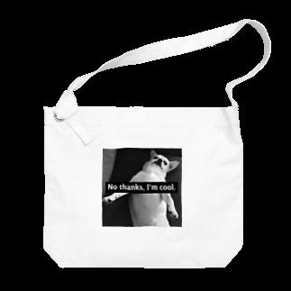 inokouraのチワワのみんとくん「No thanks, I'm cool.」 Big shoulder bags