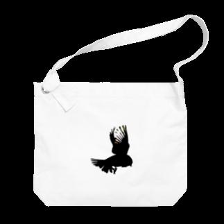 あおき。のsuzume Big shoulder bags
