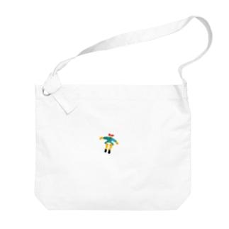 女の子ひゅーん Big shoulder bags