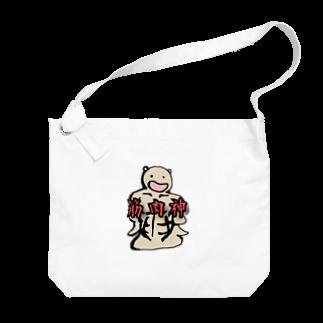 ダイナマイト87ねこ大商会のマッスルの神様 Big shoulder bags