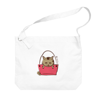 アート工房ほじゃひの猫にカバン Big shoulder bags