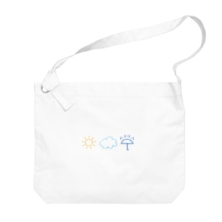 ☀☁☂ Big shoulder bags