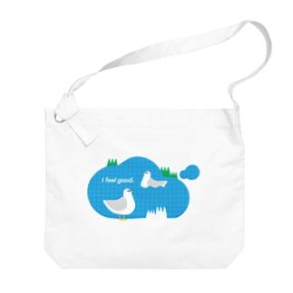 Animal01 Big shoulder bags