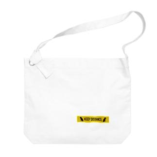 KEEP DISTANCE Big shoulder bags