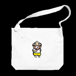 yulico_channelのお調子者のKyoちゃん Big shoulder bags