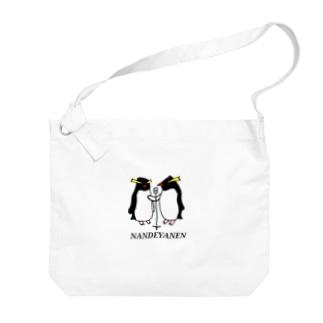 漫才ペンギン(イワトビ) Big shoulder bags