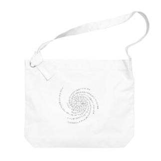 カタカムナ文明 Big shoulder bags