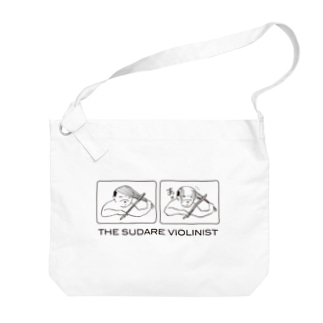 THE SUDARE VIOLINIST Big shoulder bags
