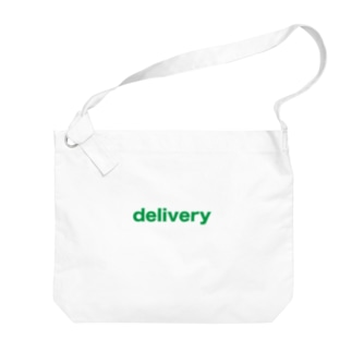 delivery Big shoulder bags
