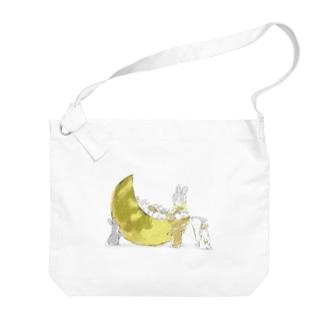 ベビーうさぎ Big shoulder bags