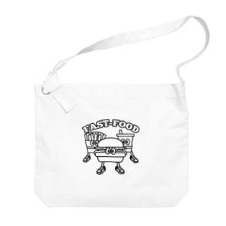 fastfood_bros Big shoulder bags