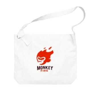 モンキーファイア Big shoulder bags