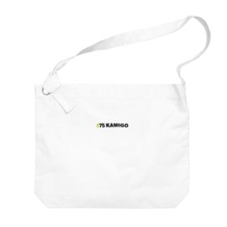 Kamigo Big shoulder bags