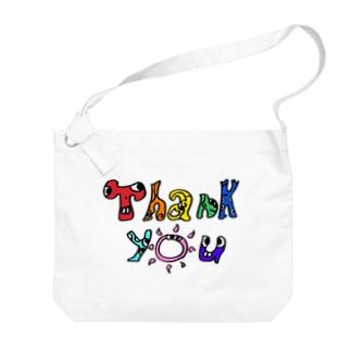thank you Big shoulder bags