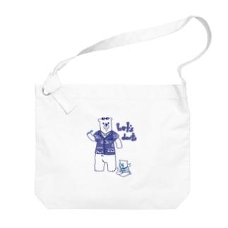 ダーツする白熊さん🎯 Big shoulder bags