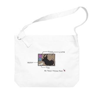 My Babe House Plan Big shoulder bags