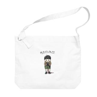 ROMAN Big Shoulder Bag