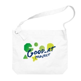 Good_at // WAKAKUSA GREEN Big shoulder bags