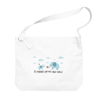 あかえほ│赤ちゃん絵本のWeb図書館 公式グッズ販売の象の親子【あかえほ公式】 Big shoulder bags