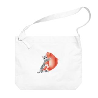 みらくしよしもの恋猫(姫ニャン) Big shoulder bags