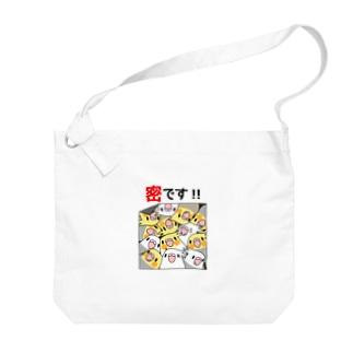 密です!オカメインコさん【まめるりはことり】 Big shoulder bags