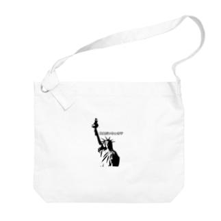 自由だいちゅき(ホワイト) Big shoulder bags
