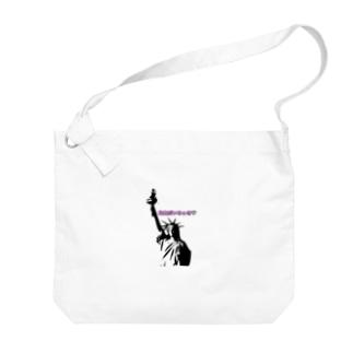 自由だいちゅき(ピンク) Big shoulder bags