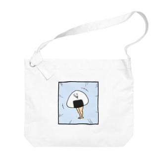 握り飯(おにぎり)くん Big shoulder bags