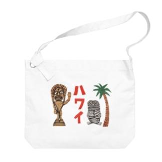 ハワイ Big shoulder bags