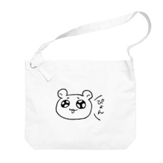 ぴえんなクマ(ウサギかもしれない) Big shoulder bags