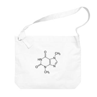 テオブロミン Big shoulder bags