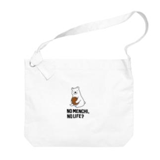 no menchi, no life Big shoulder bags