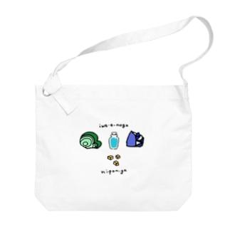 IWA-E-NOGU Big shoulder bags
