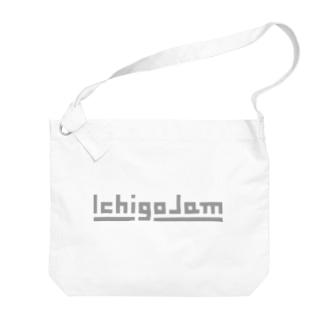 IchigoJamグッズ(グレー) Big shoulder bags