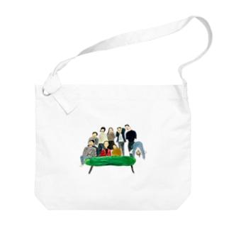 nagae fam Big shoulder bags