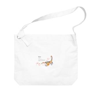 サソリの赤い糸 Big shoulder bags