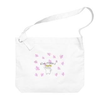 花まみれ Big shoulder bags