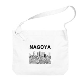 The City 名駅摩天楼 Big shoulder bags