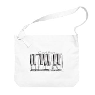 ばんやのピアノ Big shoulder bags