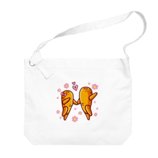 シュール・ザ・ニンジン/ラブラブカップル Big shoulder bags