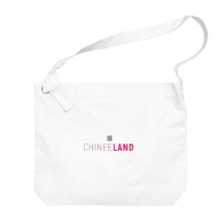 Chineeland のCHINEELAND(チャイニーランド) Big shoulder bags