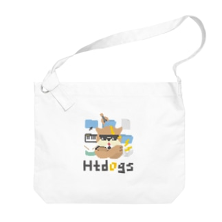 htdogs Big shoulder bags