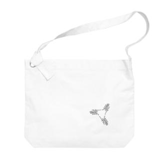 鼎 Big shoulder bags