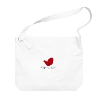 歪な愛 Big shoulder bags