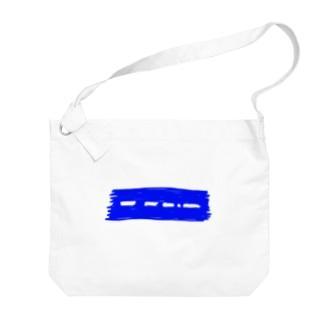TQ  ~モールスに感謝を込めて~ Big shoulder bags