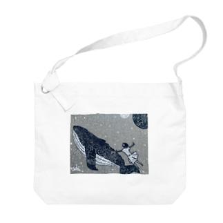 鯨と私 Big shoulder bags