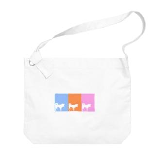 しばいぬさん  10・11・12ミックス Big shoulder bags