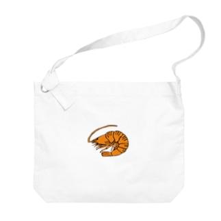 海老 エビ shrimp NO.36 Big shoulder bags