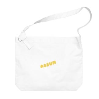 Assun Big shoulder bags