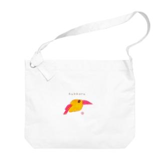 kukkaru(アカショウビン) Big shoulder bags